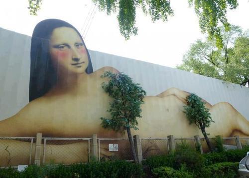 Inventive-Street-Art-130714b