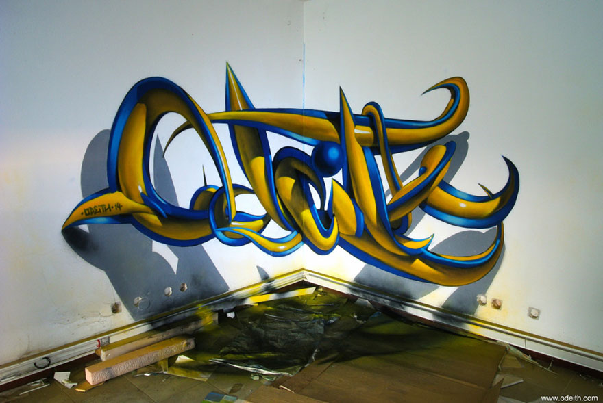 3d-graffiti-art-odeith-081204_9