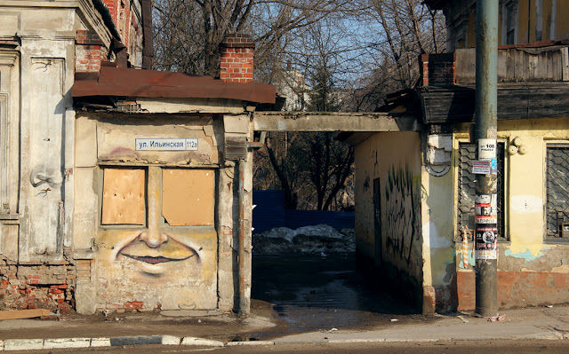 russian_street_artist_resurrects_old_buildings_230115_9