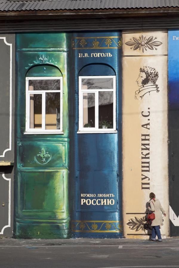bookcase-street-art_russia-1