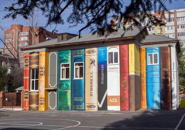 bookcase-street-art_russia-6