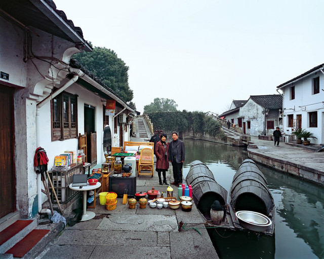 Floating home in Shaoxing City, Zhejiang Province