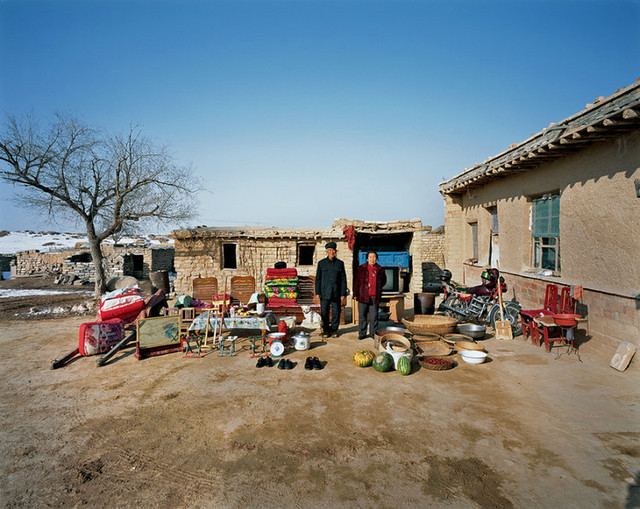 Home in Xingwuying Village, Yanchi County, Ningxia Hui Autonomous Region