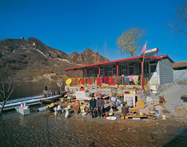 Home on the Panjiakou Reservoir, Qianxi County, Hebei Province