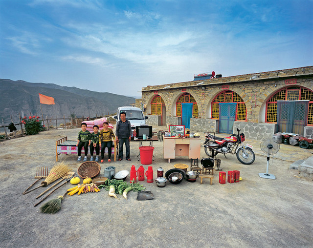 Laoniuwan Village, Xinzhou City, Shanxi Province