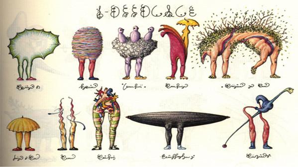 codex_seraphinianus_7