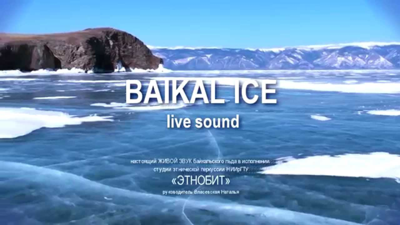 baikal-lake-frozen-sound-2
