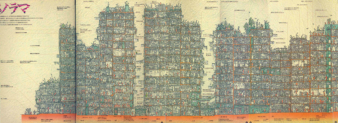 kowloon-life-cross-section-small