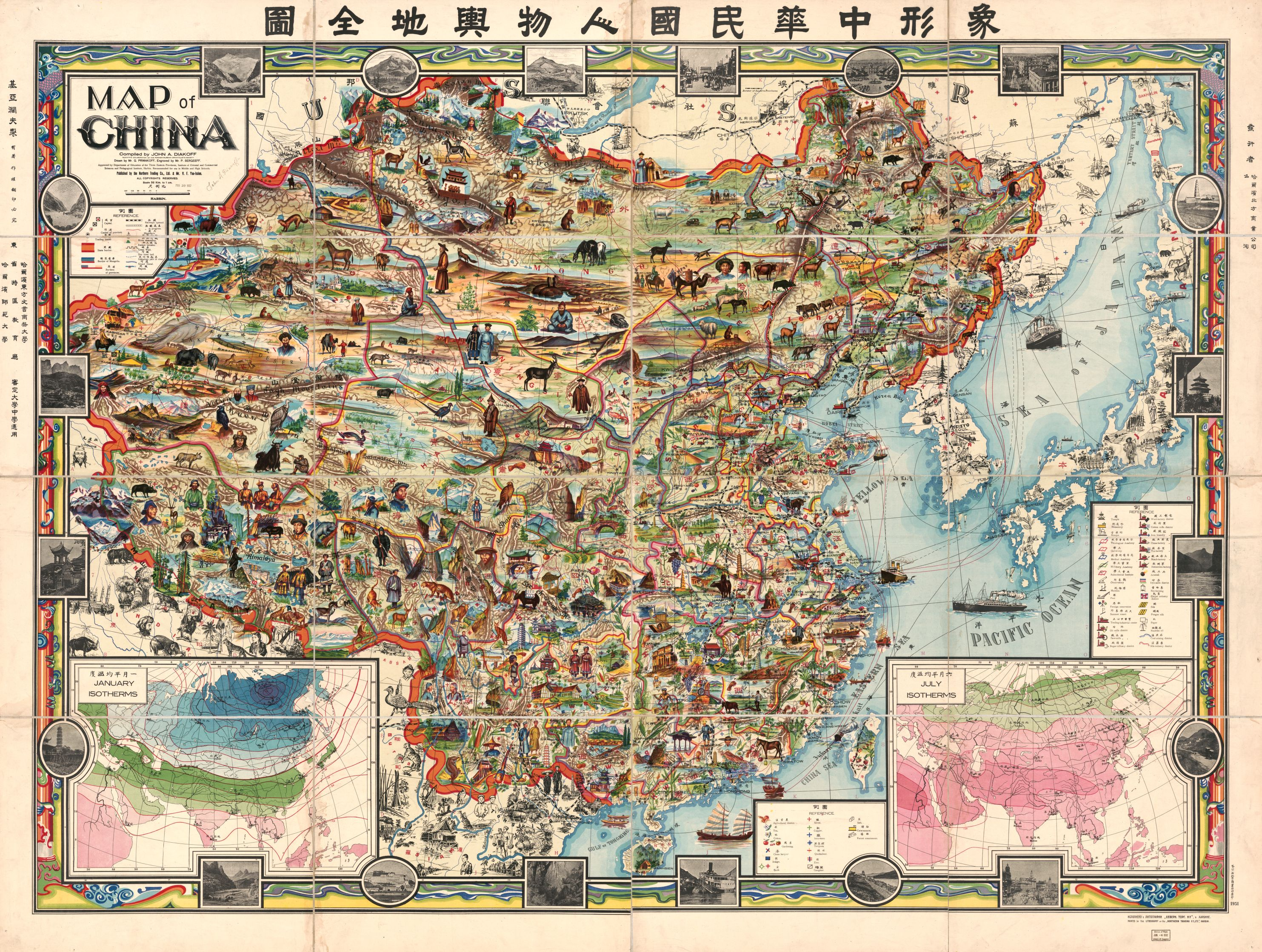 Show Map Of China.Vintage Pictorial Map Of China Earthly Mission