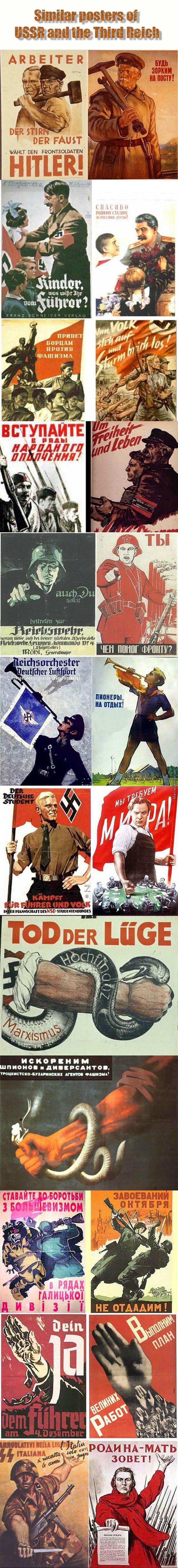 nazi-russian-propaganda-posters-comparison-2