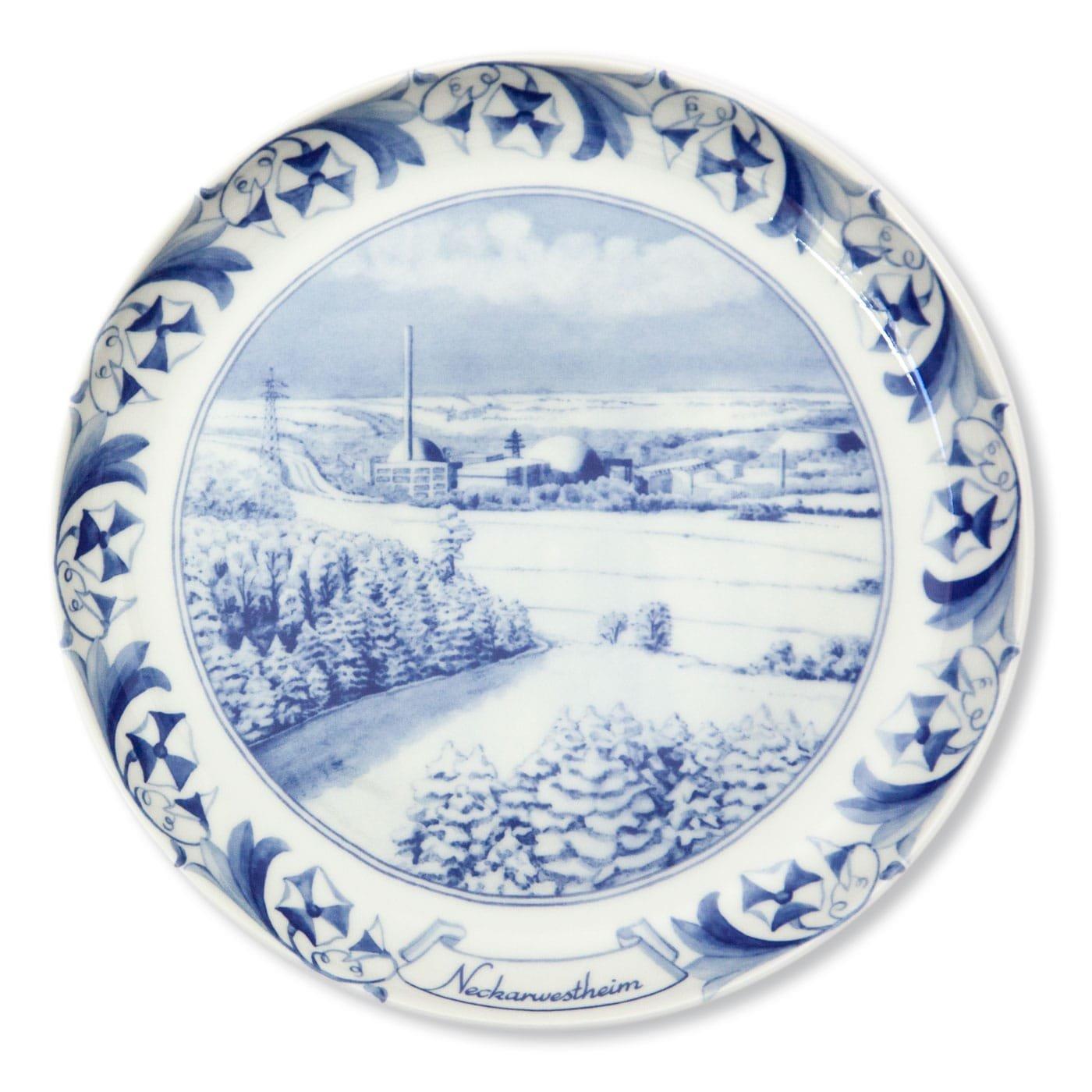 porcelain-nuclear-reactors-plates-neckarwestheim