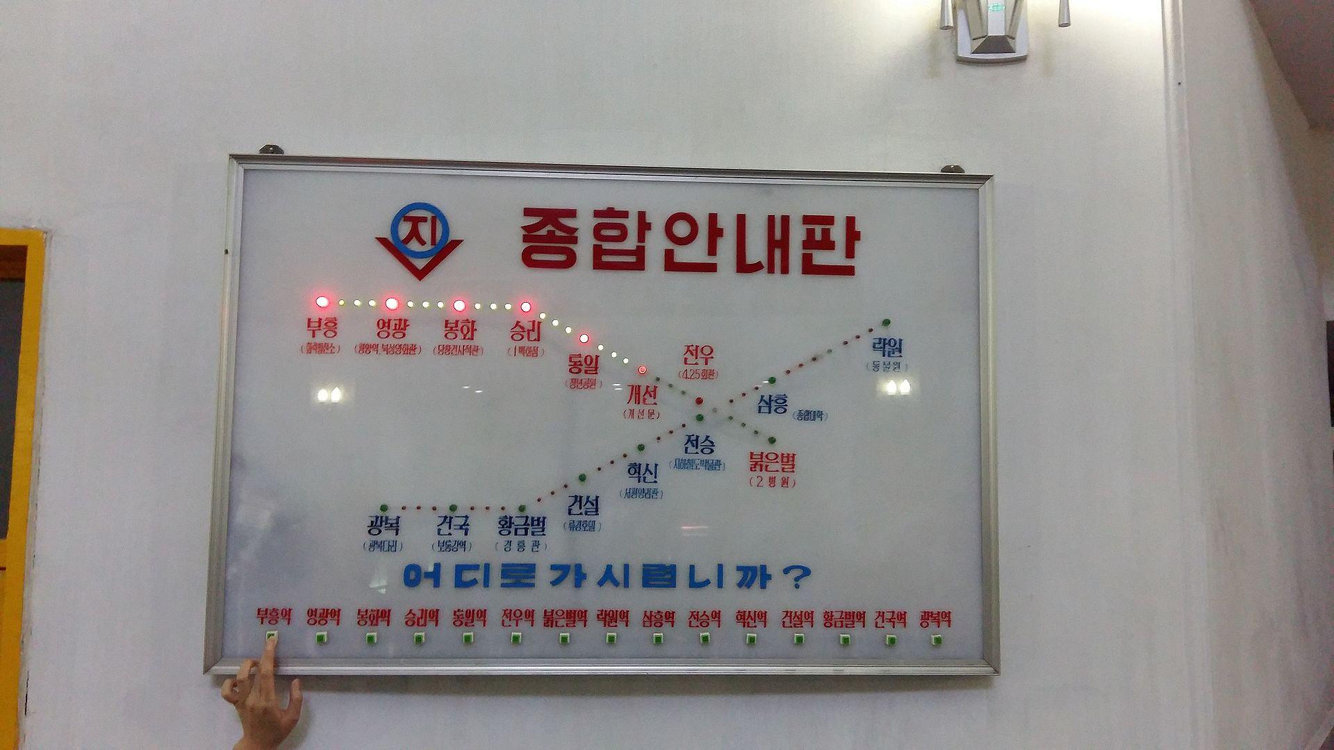 Pyongyang Metro, North Korea